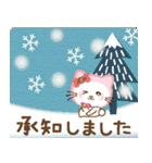 ぱんにゃの冬の北欧風ナチュラルスタンプ(個別スタンプ:12)