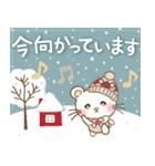 ぱんにゃの冬の北欧風ナチュラルスタンプ(個別スタンプ:21)