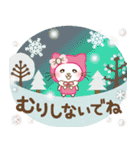 ぱんにゃの冬の北欧風ナチュラルスタンプ(個別スタンプ:25)