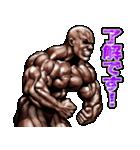 筋肉マッチョマッスルスタンプ 11(個別スタンプ:01)