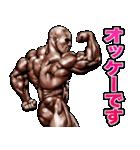 筋肉マッチョマッスルスタンプ 11(個別スタンプ:02)
