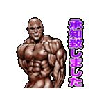 筋肉マッチョマッスルスタンプ 11(個別スタンプ:03)