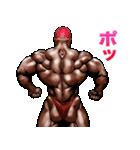 筋肉マッチョマッスルスタンプ 11(個別スタンプ:04)