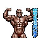 筋肉マッチョマッスルスタンプ 11(個別スタンプ:05)