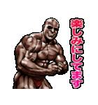 筋肉マッチョマッスルスタンプ 11(個別スタンプ:06)