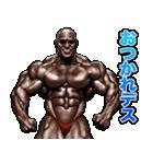 筋肉マッチョマッスルスタンプ 11(個別スタンプ:07)