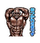 筋肉マッチョマッスルスタンプ 11(個別スタンプ:08)