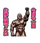 筋肉マッチョマッスルスタンプ 11(個別スタンプ:09)