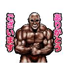 筋肉マッチョマッスルスタンプ 11(個別スタンプ:10)