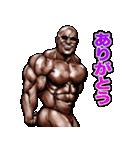 筋肉マッチョマッスルスタンプ 11(個別スタンプ:11)