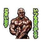 筋肉マッチョマッスルスタンプ 11(個別スタンプ:12)