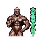 筋肉マッチョマッスルスタンプ 11(個別スタンプ:13)
