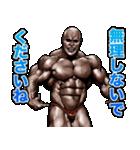 筋肉マッチョマッスルスタンプ 11(個別スタンプ:14)