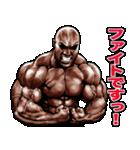 筋肉マッチョマッスルスタンプ 11(個別スタンプ:15)