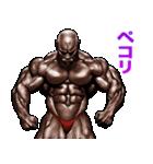 筋肉マッチョマッスルスタンプ 11(個別スタンプ:16)