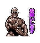 筋肉マッチョマッスルスタンプ 11(個別スタンプ:18)
