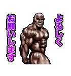 筋肉マッチョマッスルスタンプ 11(個別スタンプ:19)