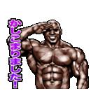 筋肉マッチョマッスルスタンプ 11(個別スタンプ:20)
