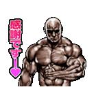 筋肉マッチョマッスルスタンプ 11(個別スタンプ:22)