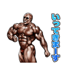 筋肉マッチョマッスルスタンプ 11(個別スタンプ:23)