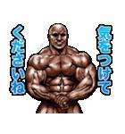 筋肉マッチョマッスルスタンプ 11(個別スタンプ:24)