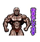 筋肉マッチョマッスルスタンプ 11(個別スタンプ:25)
