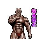 筋肉マッチョマッスルスタンプ 11(個別スタンプ:26)