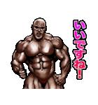 筋肉マッチョマッスルスタンプ 11(個別スタンプ:27)