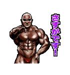 筋肉マッチョマッスルスタンプ 11(個別スタンプ:28)