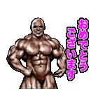 筋肉マッチョマッスルスタンプ 11(個別スタンプ:29)