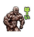 筋肉マッチョマッスルスタンプ 11(個別スタンプ:30)
