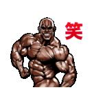 筋肉マッチョマッスルスタンプ 11(個別スタンプ:31)