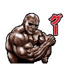 筋肉マッチョマッスルスタンプ 11(個別スタンプ:32)