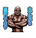 筋肉マッチョマッスルスタンプ 11(個別スタンプ:33)