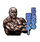 筋肉マッチョマッスルスタンプ 11(個別スタンプ:34)