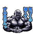 筋肉マッチョマッスルスタンプ 11(個別スタンプ:35)