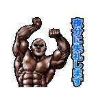 筋肉マッチョマッスルスタンプ 11(個別スタンプ:37)