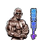 筋肉マッチョマッスルスタンプ 11(個別スタンプ:38)