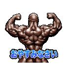 筋肉マッチョマッスルスタンプ 11(個別スタンプ:39)
