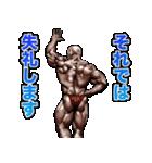 筋肉マッチョマッスルスタンプ 11(個別スタンプ:40)