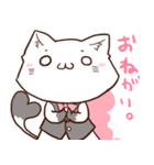 イチプラくん(個別スタンプ:01)