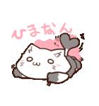 イチプラくん(個別スタンプ:03)