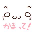 イチプラくん(個別スタンプ:04)