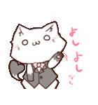 イチプラくん(個別スタンプ:07)