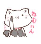 イチプラくん(個別スタンプ:09)