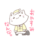 イチプラくん(個別スタンプ:18)