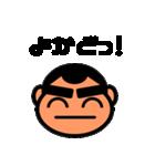 GO!GO!SEGODON | ゴーゴー西郷どん(個別スタンプ:01)