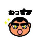 GO!GO!SEGODON | ゴーゴー西郷どん(個別スタンプ:02)
