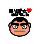 GO!GO!SEGODON | ゴーゴー西郷どん(個別スタンプ:07)