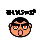 GO!GO!SEGODON | ゴーゴー西郷どん(個別スタンプ:08)